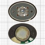 Buzzer compatible with Samsung X100