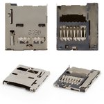 Memory Card Connector Samsung I9300 Galaxy S3, I9500 Galaxy S4, I9505 Galaxy S4, N7100 Note 2, N7105 Note 2